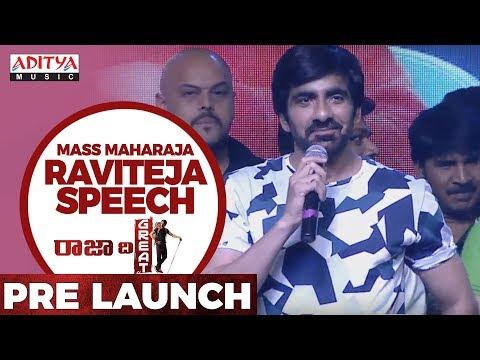 Xxx Mp4 Ravi Teja Superb Speech Raja The Great Pre Release Raja The Great RaviTeja Mehreen 3gp Sex
