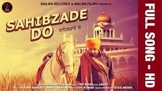 Harf Cheema - Sahibzade Do - Latest punjabi songs 2016|| Malwa Records