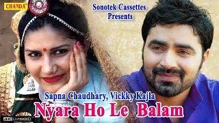 Nyara Hole Balam | Sapna Chaudhary, Vickky Kajla | Ranvir Kundu, Meenakshi | Haryanvi New Song