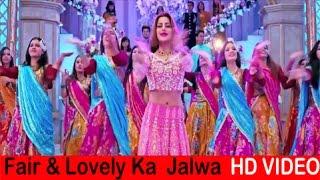 Fair & Lovely Ka Jalwa HD VIDEO