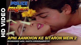 Apni Aankhon Ke Sitaron Mein - Police Aur Mujrim | Mohammed Aziz & Sadhana Sargam | Vinod Khanna