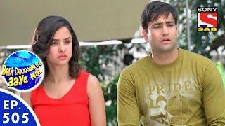 Badi Door Se Aaye Hain - बड़ी दूर से आये है - Episode 505 - 16th May, 2016