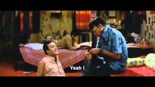 Teen   Bangla new full movie 2014 indian bangla movie HQ