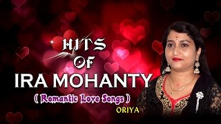 Hits Of Ira Mohanty - Romantic Love Songs Oriya || Audio Jukebox ||