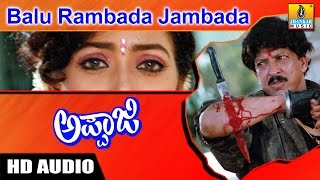 Balu Rambada Jambada - Appaji