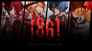 【GUMI / Kagamine Len】 「86」【Original/Tagalog】Please read the description!