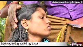 Two women from a single family dies in Sivakasi Firework mishap