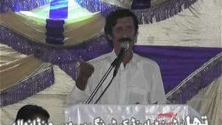 punjabi,saraiki poet Makhdoom RabNawaz Hashmi mehfil mushaira Jandanwala