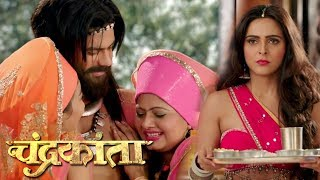 Chandrakanta - 27th May 2018 - Full Launch Video | Colors Tv Chandrakanta Serial News 2018
