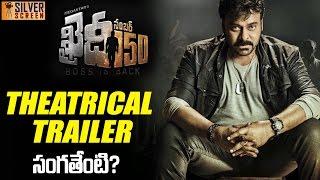 Khaidi No 150 Trailer Hot Topic | Latest Telugu Cinema News | Silver Screen