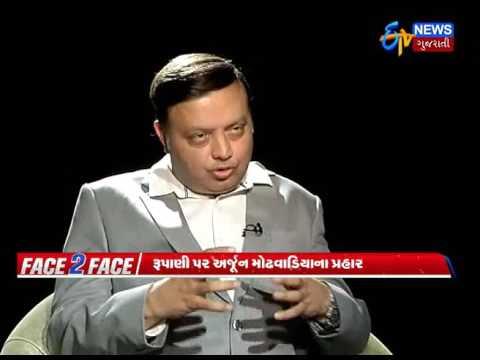 Xxx Mp4 FACE TO FACE With Arjun Modhwadia Etv News Gujarati 3gp Sex