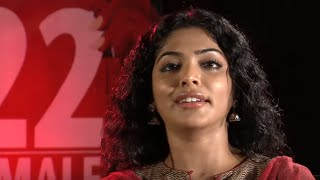 First Print I Ep 24 – 22 Female kottayam | Mazhavil Manorama