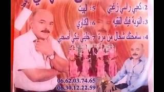 el mehdi - sidi sliman - hayt gnawi gharbawi الفنان المهدي - هيت
