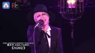 L'Arc~en~Ciel彩虹樂團主唱Hyde單飛來台開唱 粉絲一片黑朝聖演唱聽到《XXX》 《HONEY》超激動!