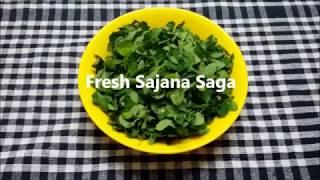 Sajana Saga Bhaja with Moong Dal & Coconut | Oriya Style Sajana Saga Bhaja | Moringa leaves recipe |