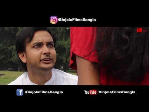 Xxx Mp4 S E X Amay Pagol Koreche Full Video Latest Bengali Song Binjola Films Bangla 3gp Sex