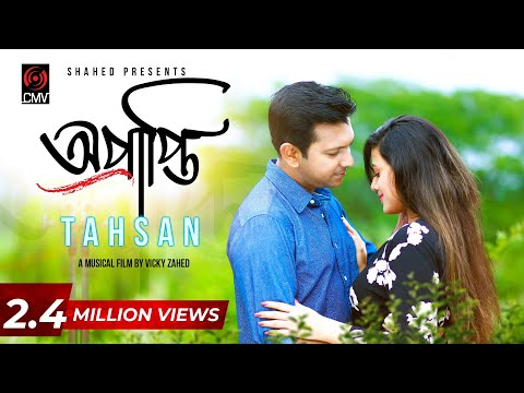 Oprapti (অপ্রাপ্তি) | TAHSAN | ASHA | TOWFIQUE | EID EXCLUSIVE | MUSICAL FILM BY VICKY ZAHED