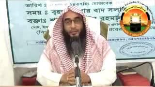 ফরজ সালাত আদায়কারীর জন্য ১০ টি সুসংবাদ  By Sheikh Motiur Rohman Madani