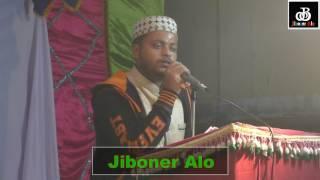 বাংলা  ইসলামিক সংগীত-নবীর দর্শনে ছেয়ে তাকি সবুজ মিনারে Islamic Bangla Gan kodom toli sylhet