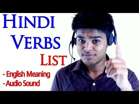Learn Hindi Verbs (200+) with English Meaning  Audio for Each
