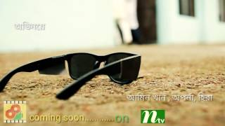 New Bangla Natok, Tumi mane tomar chole jawa .....coming soon on Ntv