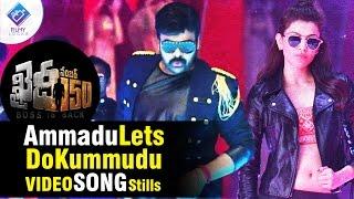 Khaidi No 150 Songs | Ammadu Lets Do Kummudu video Song making Stills | Chiranjeevi | #KhaidiNo150