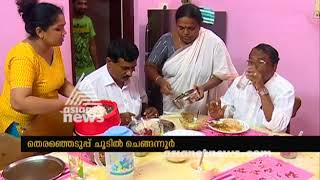 A day with P. S. Sreedharan Pillai | Sthanarthikkoppam 21 May 2018