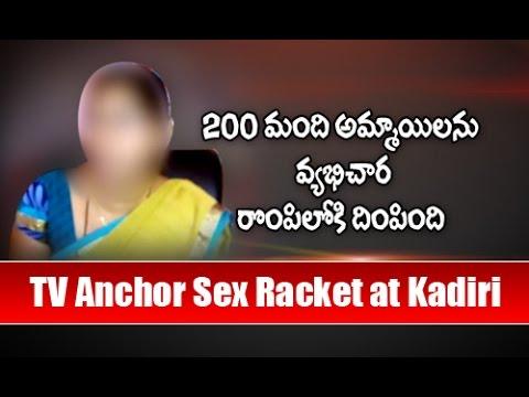 Xxx Mp4 Twist In TV Anchor Sex Racket At Kadiri NTV 3gp Sex