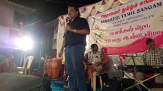 Tamil sangam jarimari function