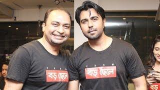 Boro Chele Party - 2018 Full Video | Apurba | Mehazabien | Mizanur Rahman Aryan | Boro Chele