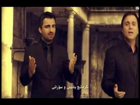Ebdull Qehar Zaxoyi u Loka Zahir u Mera u Monica u Paywand Jaff Bo Kudistan New Clip 2012