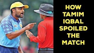 How Tamim Iqbal Spoiled the Match | তামিম–কাণ্ডে ম্যাচ পণ্ড | Abahani VS  Doleshwar