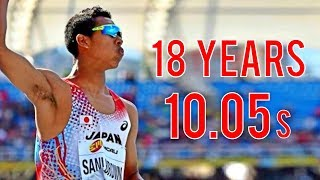 The Japanese Kid Faster Than Usain Bolt ● 1 Year Later