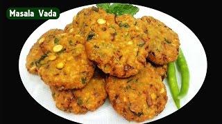 Masala Vada Recipe || Chana Dal Vada recipe || Masala vadai recipe
