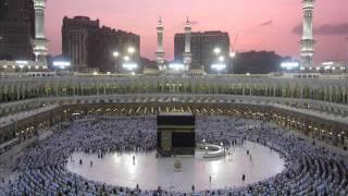 Surah Al Baqarah Abdul Rahman Al Sudais سورة البقرة عبدالرحمن السديس