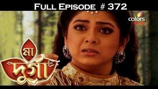 Ma Durga - 23rd February 2016 - মা দূর্গা - Full Episode