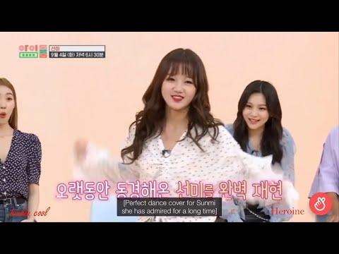 Choi Yoojung 최유정 Weki Meki Dancing Part 2