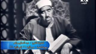 فضيلة الشيخ عبد العظيم زاهر  في تلاوة قرآن المغرب يوم السبت  22  رمضان 1438 هـ   الموافق 17 6 2017 م