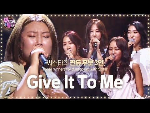 Xxx Mp4 SISTAR S Fans Singing 'Give It To Me' Make SISTAR Chills 《Fantastic Duo》판타스틱 듀오 EP14 3gp Sex
