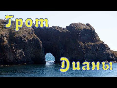 Xxx Mp4 Фотоклуб СКУ 09 Байдары грот Дианы Георгиевский монастырь 3gp Sex