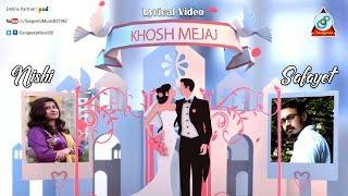 Safayet, Nishi - Khosh Mejaj | Lyrical Video | Eid Exclusive 2017 | Sangeeta
