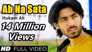 Ab Na Sata Video Song | Latest Hindi Romantic Love Song 2017 | Hukam Ali | Unofficial Fanmade Video