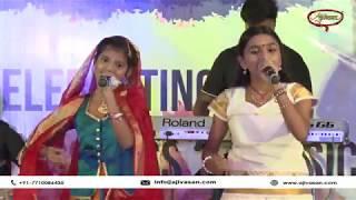 Jiya Jale | Dil Se | Naagad Sang | Ramleela | Performance By Rashi & Jaylaxmi | Ajivasan fest 2016