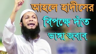 Bangla waz 2017 এমন সুন্দর ওয়াজ কোথাও পাবেন্না খুঁজে Mufti Shafi Qasemi