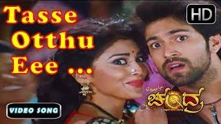 Kannada New Songs - Tasse Otthu Eee Kaalige | Yash Kannada Actor, Shriya Saran