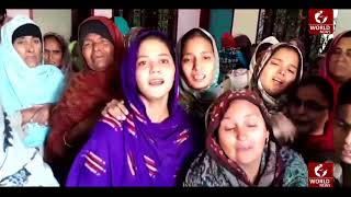 Sialkot Family Mourns Over The Death of Young Member Ghufran | World News