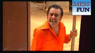 কি রে তোবারক কি হইছে । bangla comedy natok daktar jamai funny video by mess fun 2017