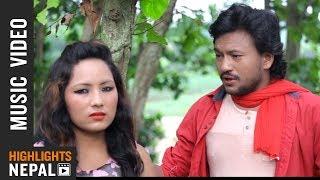 Duniya | New Nepali Sentimental Song 2017/2074 | Shiva Pariyar
