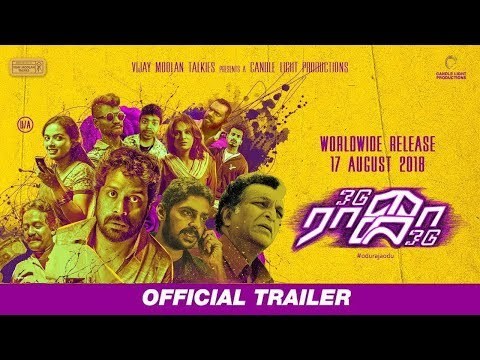 Xxx Mp4 Odu Raja Odu Official Trailer Guru Somasundaram Nasser Lakshmi Priyaa Tamil Movie Trailers 3gp Sex