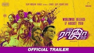 Odu Raja Odu Official Trailer   Guru Somasundaram   Nasser   Lakshmi Priyaa   Tamil Movie Trailers
